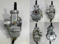 PZ16 carburetor with lever choke