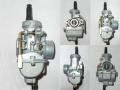 PZ19 carburetor with alt lever choke (Meerkat 50 MkII)